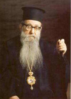 Episkopit te Follorinës Avgustin Kantiontit