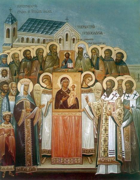 Ε Diela  e  Orthodhoksisë