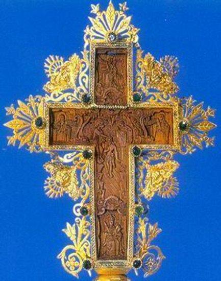 Kryqi Vazhdimi nr 1