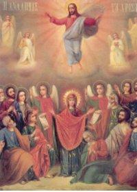 Ngjitja e Zotit Krisht në qiej