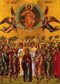 Ngjitja në qiej e Zotit Krisht