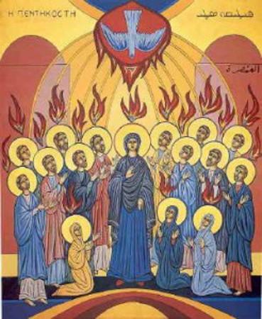 Zbritja e Shpirtit të  Shenjtë