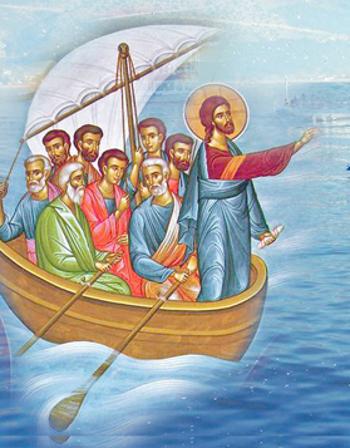 E 3 Mateut ungjilli
