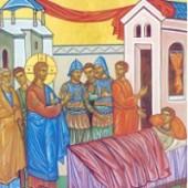 Ungjilli E 4 Mateut
