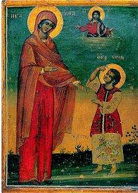 Shën Julita dhe Shën Qiriku