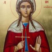 Martire Agathia