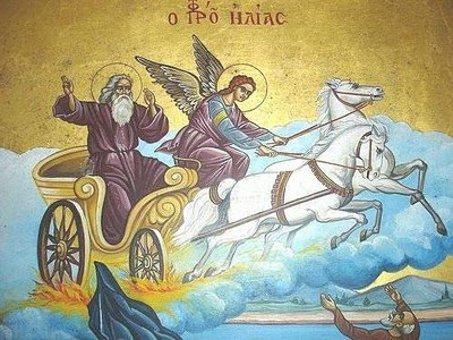 Profeti Ilia