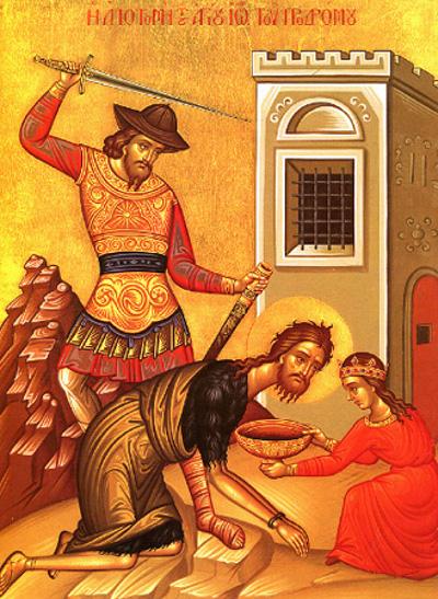 Prerja e kokës së Shën Joan Pagëzorit