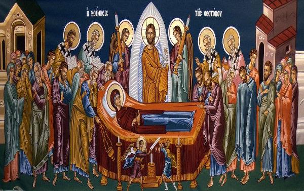 Fjetja e Hyjlindëses  Mari