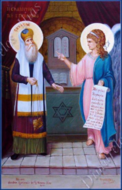 Ngjizja e Shën Joan Pagëzorit