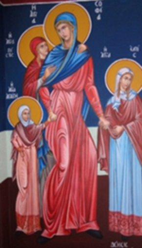 Shën Sofia dhe tre vajzat e saj,Besa, Shpresa dhe Dashuria
