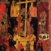 Lartësimi i kryqit të nderuar