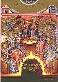 E 4 e Llukait E Etërve të Sinodit 7 Ek.
