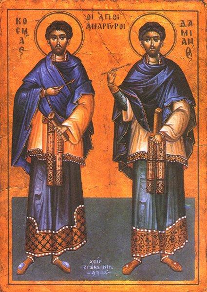 Shenjtorët Kozma dhe Damian