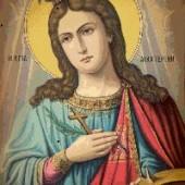 Shën Katerina