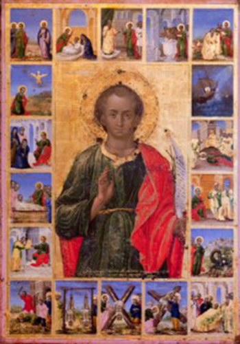Apostull Filipi