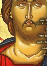 Jesu Krishti,Biri dhe Fjala e Perëndisë