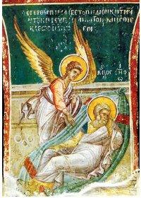 Ungjilli i së Djelës në