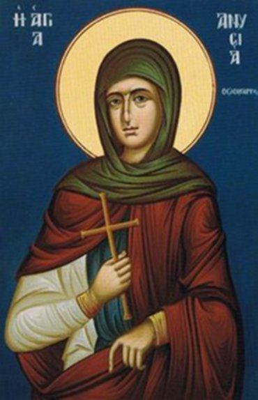 Shën Anisia