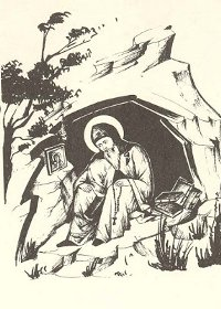 """Fragmente nga libri """"Jerondiko""""( i Etërve )"""