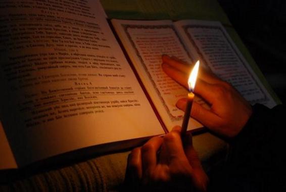 Lutja në fryme