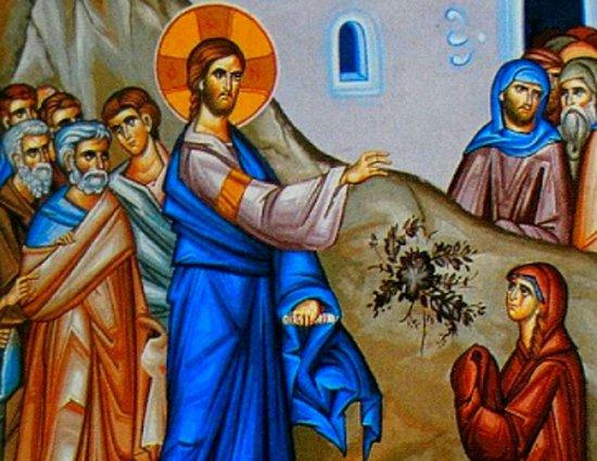 Besimi dhe përulësia e gruas kananease