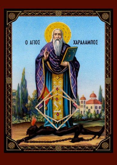 Jeta e Shën Harallambit