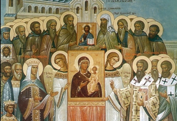 E diela e Orthodhoksisë