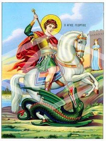 Martiri i madh Shën Gjergji Tropeprurës