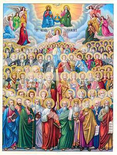 Поздравление на день всех святых