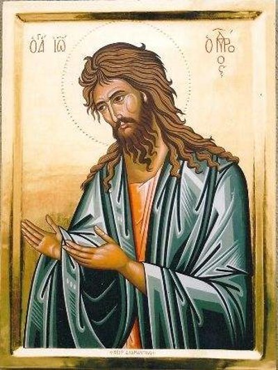 Lindja e Shën Joan Pagëzorit