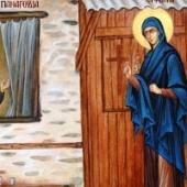 Vizita e Shën Efimisë te Shën Paisio