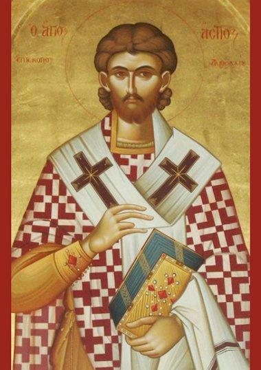 Shën Asti