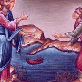 Thjeshtësia e zemrës së Apostujve