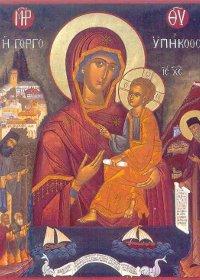 Ikona cudibërëse e Shën Marisë