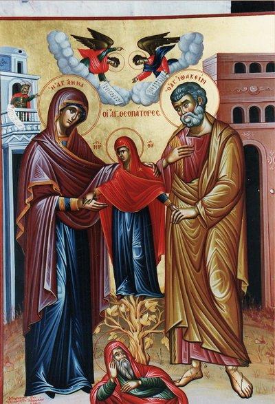 Hyjprindërit e Shenjtë Joakimi dhe Ana