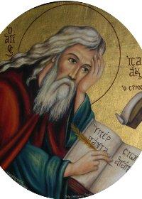 Fjalë të urta nga Shën Isak Siriani