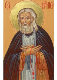 Shën Serafimi i Sarovit