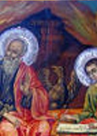 Jetëndërrimi i Apostullit e Ungjillorit Joan Teologut
