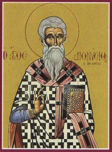 Shën  Dionisi Aeropagjiti