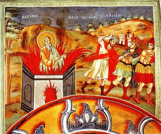 Apostull dhe Ungjillori Mattheu