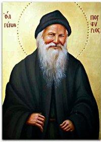Shën Porfirio Kavsokaliviti