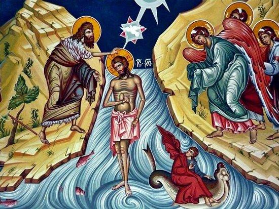Pagëzimi i Zotit Jisu Krisht (Theofania)