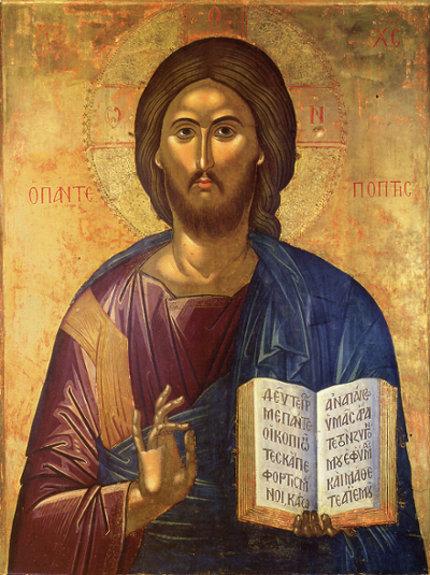 Lutje e Shën Efrem Sirianit