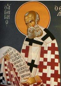 Shën Grigor Teologu