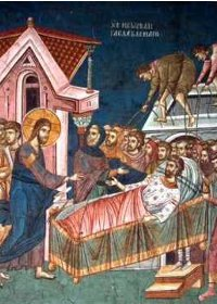 E diela II Kreshmëve