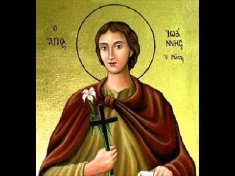 Mrekulli e Shën Joan Rusit