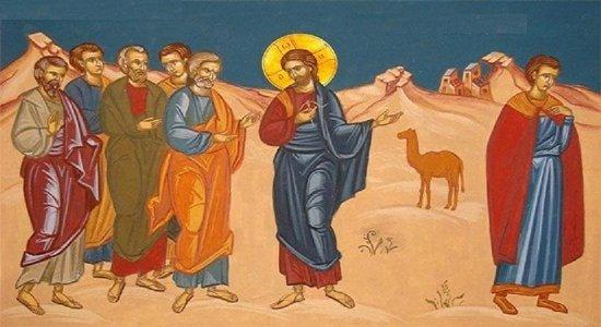 E Diela e Dymbëdhjetë e Mateut