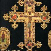 Fuqia e Kryqit të çmuar