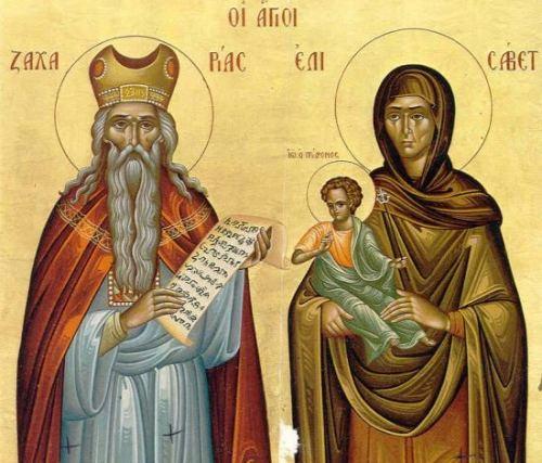 Zaharia,i ati i Shën Joan Pagëzorit